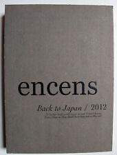 ENCENS BACK TO JAPAN 2012 N°27 VOGUE COMME DES GARCONS YAMAZAKI DE CAROUGE