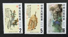 Taiwan 1984 God of Longivity. Sc#2407-9. MLH