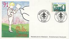 FIRST DAY COVER / PREMIER JOUR FRANCE 1991 / TRI POSTAL / PHILEXJEUNES 91 CHOLET