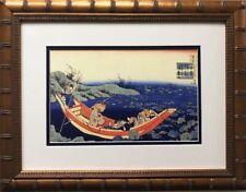 """Katsushika Hokusai """"Poem by Bun'ya A sayasu"""" New Custom Framed Asian Art Japan"""