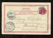 SWEDEN 1897 STATIONERY CARD to PERLEBERG GERMANY VF TRELLEBORG SASSNITZ SHIP TPO