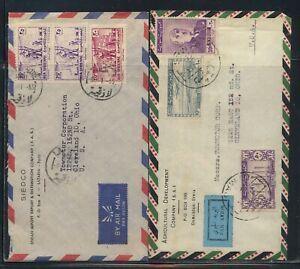 Syria 2   nice airmail cover to  Ohio