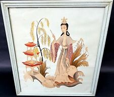 Vtg Watercolor Airbrush Painting Bernard Picture Co Asian Image