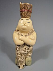 Japan Japanese Molded Resin Okinomo of a Boy w/ Bucket on His Head ca. 20th c.