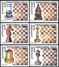 Cambodia 2001 Chess Pieces/Board Games/Sports/Horse/Ceramics/Art 6v set (n10516)
