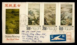 DR WHO 1971 TAIWAN CHINA FDC KAOHSIUNG ART/PAINTING COMBO TO HONG KONG g28731