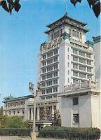 BR30881 Cultural palace of Nautionalites China