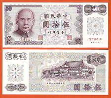 P1982 taiwán/china 50 yuanes 1972 UNC