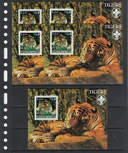 Tigers Wild Cats Animals 2002 Eritrea MNH 1 S/s perf X 5 Wholesale lot