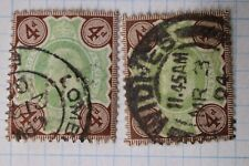 GB sc#133 used postage stamp sg#236 perfin cv$70.00 color shade variety green
