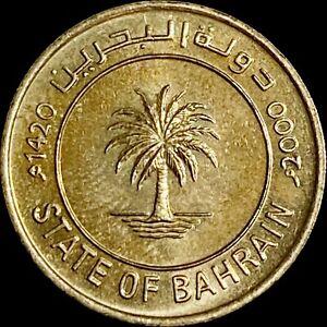 BAHRAIN 10 Fils, 2000 (AH 1420), Hamad - Palm Tree