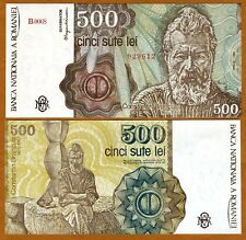 Romania, 500 Lei, 1991, P-98 (98b), UNC
