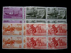 INDONESIA - SCOTT# 507-516 - CS - BLOCK 4 - MNH - CAT VAL $30.40