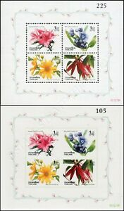 New Year 1993: Flowers (V) (46A-46B) (MNH)