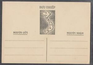 Vietnam Unused Postcard (Buu Thiep) For  North to South Family Communication