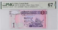 Libya 1 Dinar ND 2013 P 76 Superb Gem UNC PMG 67 EPQ
