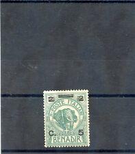 ITALIAN SOMALILAND Sc  71(MI 75)*F-VF LH $30