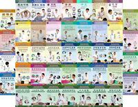 Chinese Medicine Massage Cures Diseases in Good Effects - Complete set 43 DVDs