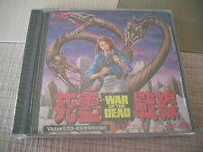 >> WAR OF THE DEAD PC ENGINE BRAND NEW JAPAN IMPORT FACTORY SEALED! <<