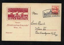 Austria  nice  cachet  airplane  card  1936 cancel           KL1231