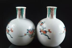 #454: Japanese Arita-ware Colored porcelain Gold paint FLOWER VASE Ikebana 2pcs