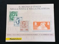 REPUBBLICA  LIBRETTO  MONTECITORIO  2006  MNH**
