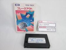 msx BREAK OUT Import Japan Video Game 0624 msx