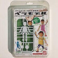 Pellermodel Kids White Plastic model Japan Toy Hobby Japanese