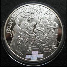 WATER BAPTISM Epiphany Ukraine 2006 Silver Proof Coin 10 UAH Hologram KM# 421