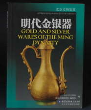 Discount Photo Book: Gold and Silver Wares of the Ming Dynasty - Reference