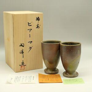 Japanese Bizen ware pair of Beer Mag, Bizen mag, Bizen ware glass