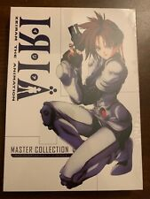 Iria Zeiram: The Animation OVA DVD Discotek Media Anime
