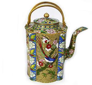 Vintage Chinese Cloisonne Enamel Goldplated Teapot