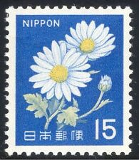 "Japan 1966 Flowers/Plants/Nature/Chrysanthemum/""White 15"" value 1v (n33728)"