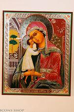 Icon St Virgin Mary Mother of God 4x5 Laminated Взыскание Погибших  Икона