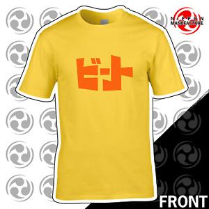 Beat - Jet Set Radio Inspired T Shirt - Videogame Game Cosplay