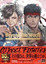 DHL/EMS Street Fighter Memorial Archive Beyond the World Japan SFV Game Art Book