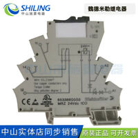 8533660000 Wade Miller relay transistor type solid state relay