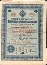 BANQUE FONCIÈRE DE LA NOBLESSE (RUSSIE)  (D)