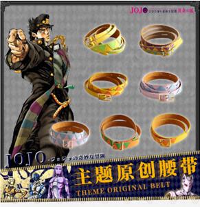 Anime JoJo's Bizarre Adventure Caesar Kujo Jotaro Belt Buckle Cosplay Accessory