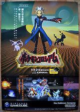 Pokemon Colosseum RARE Gamecube 51.5 cm x 73 cm Japanese Promo Poster #3