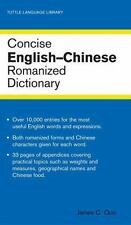 Concise English-Chinese Romanized Dictionary (Tuttle Language Library)-ExLibrary