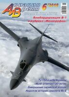 AVV-201806 Aviation and Time 2018/6 B-1B Lancer, Yakovlev Yak-6 + scale plans