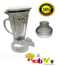 Sujata Megaflow Original Jar ( Work only on Sujata Motor)