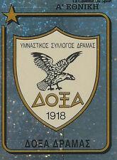 N°079 BADGE DOXA DRAMA GREECE HELLAS PANINI GREEK LEAGUE FOOT 95 STICKER 1995