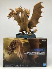 Bandai Godzilla 2 Deformation King Godzilla 2019 King Ghidorah 2019 Figure New