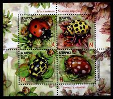 Insekten. Marienkäfer. Block. Weißrußland 2015