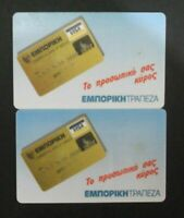 GREECE - Commercial Bank, Gold Visa, CN : 0136(0 with barred) & 0136, 07/95 used