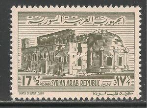 Syria #426 (A86) VF MNH - 1962 17 1/2p Qalb Lozah Church, Aleppo