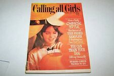 FEB 1964 CALLING ALL GIRLS magazine - FASHION - TEEN